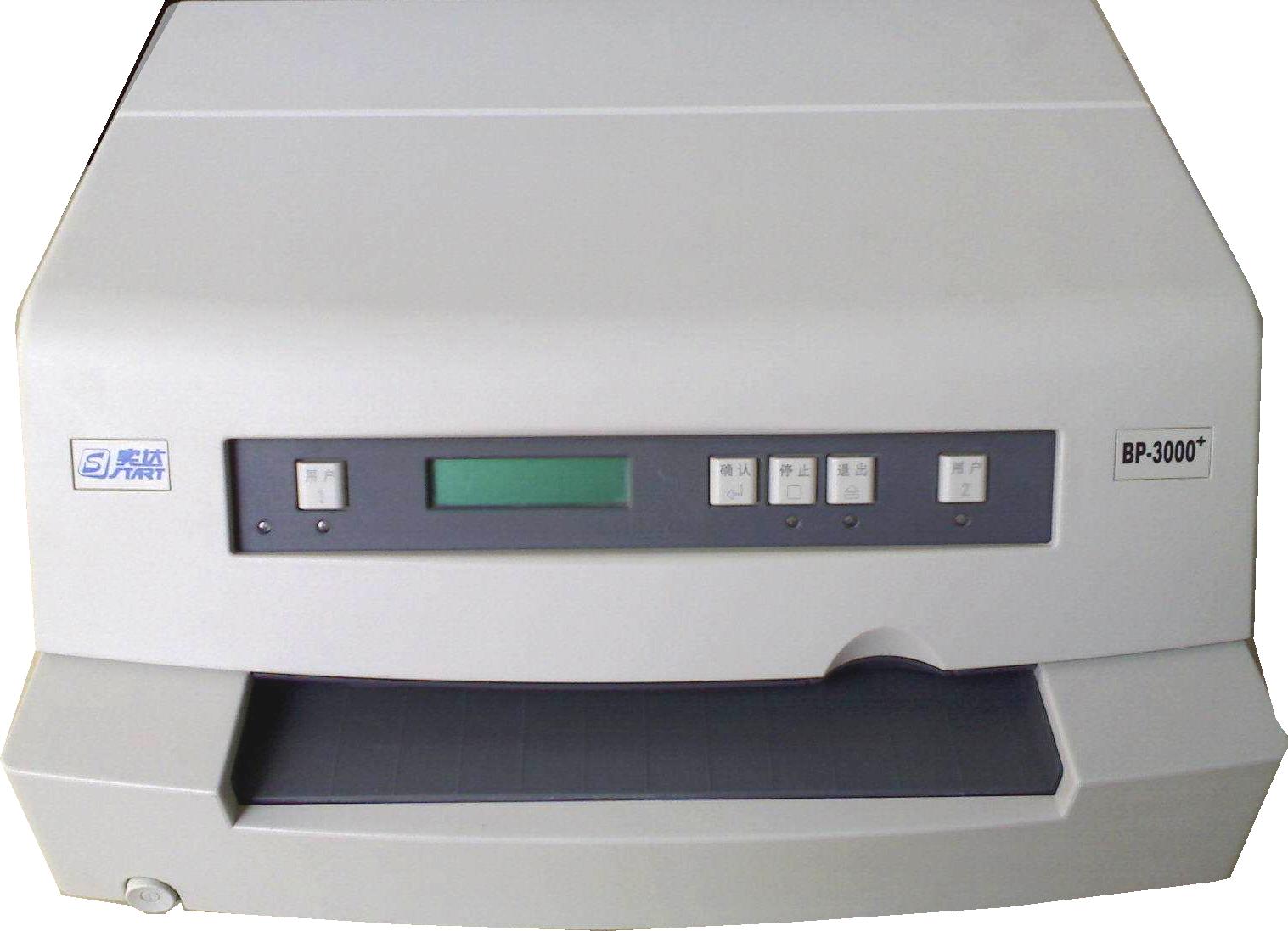 Equipos Financieros Impresoras Financieras